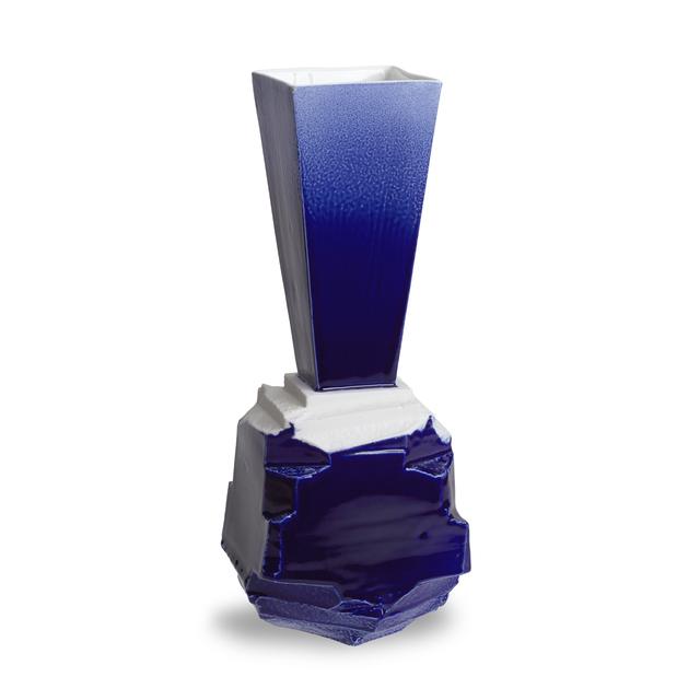 Blue Stegreif Vase with Johannes Nagel | 1882 Ltd.